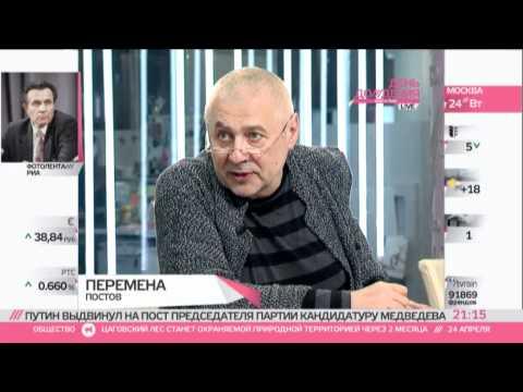 Глеб Павловский: С Медведевым Единой России будет