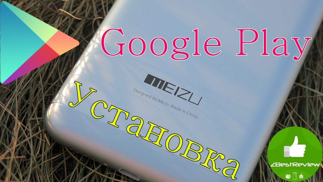 Сравнение Samsung Galaxy Note 4 и Meizu MX4 Pro - YouTube