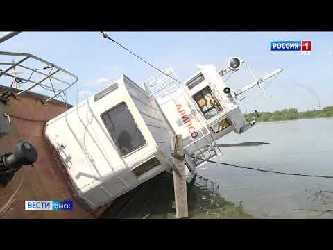 В Омске затонуло судно - есть ли угроза экологии?