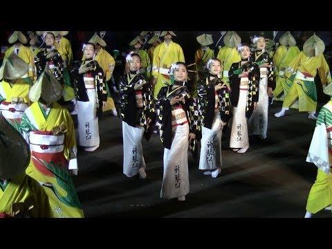 新琴似天舞龍神 YOSAKOI大乱舞 IN 白老 2017