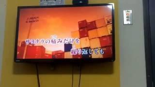 平井堅の曲をカラオケで全部歌う企画その149 1年ぶりの歌い直し。最後に...