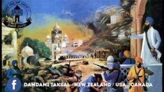 Kavishri-Bhindranwala attwadi nhi sun le tun sarkare