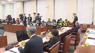 [영상구성] 자리 박차고, 책상 '쾅쾅쾅'…최저임금 충…