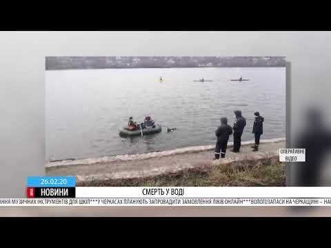 ТРК ВіККА: На Черкащині у ставку знайшли тіло чоловіка