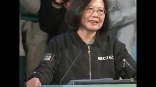 2020台湾大选在即 蔡英文、韩国瑜选前造势