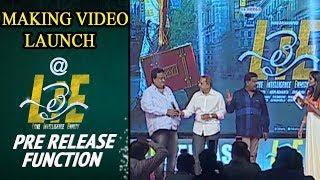 LIE Making Video Launch at #LIE Movie Pre Release Event - Nithiin, Arjun, Megha Akash