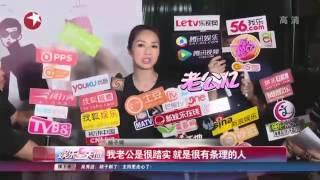 《看看星闻》: 逢场必提!杨千嬅卖力提携老公Kankan News【SMG新闻超清版】