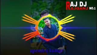 Maa Sero Wali DJ Raj Rajganj