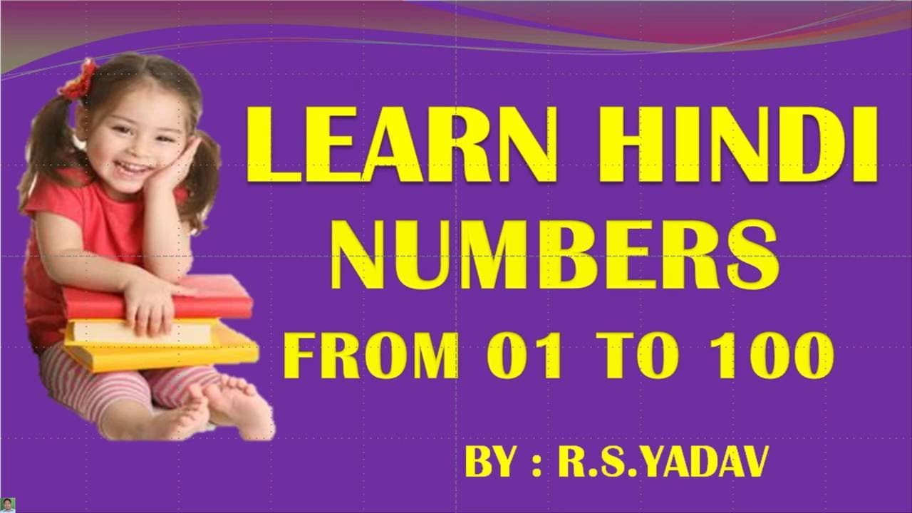 Hindi numbers from 1 to 100 youtube biocorpaavc Gallery