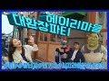 국내여행지추천-국내 최대규모의 예술마을 파주 헤이리마을 - YouTube