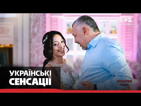 У скільки обійшлося весілля доньки Мунтяна у центрі столиці