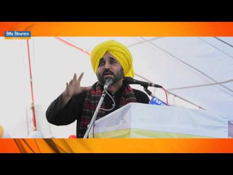 Bhagwant Mann at Fatehgarh Sahib Conference by Aam Aadmi Party (27 December 2015)