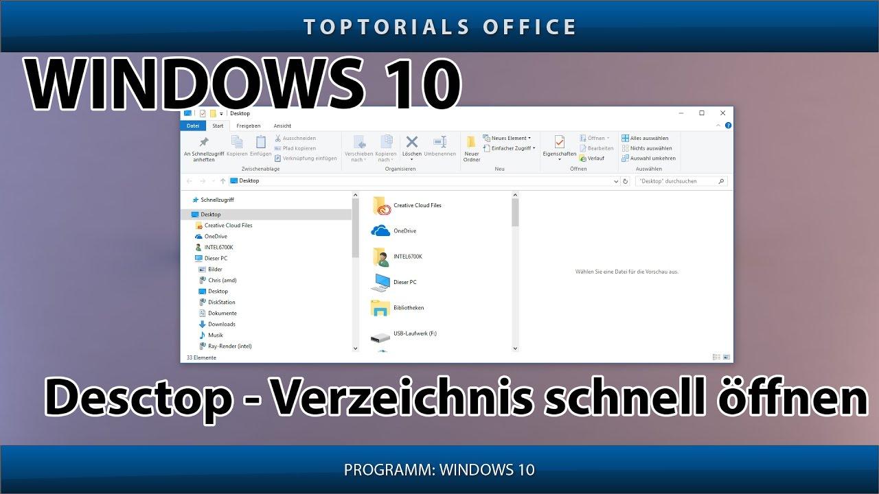 Windows Search Verzeichnis
