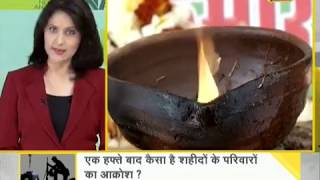 DNA: Zee News meets families of 46 CRPF jawans killed in Pulwama attack