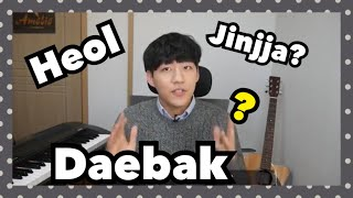Master Korean conversation with 3words