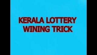 #kerala lottery result gussing trick RUBE GAMER