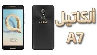Alcatel A7 ألكاتيل