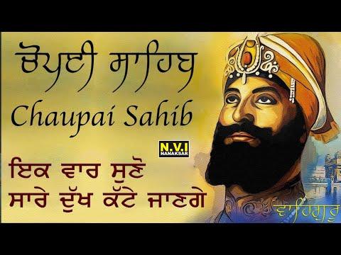 Chaupai sahib mp3 download bhai davinder singh ji sodhi djbaap. Com.