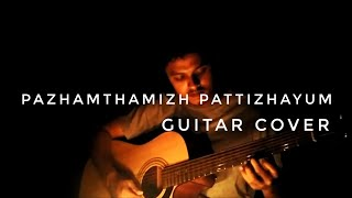 Pazhamthamizh paattizhayum-Acoustic Cover-Nagavalli-Manichithrathazhu