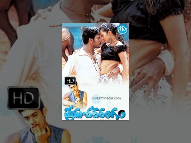 Prema Chadarangam Telugu Full Movie   Vishal, Reema Sen, Bharat   AR Gandhi Krishna   Harris Jayaraj
