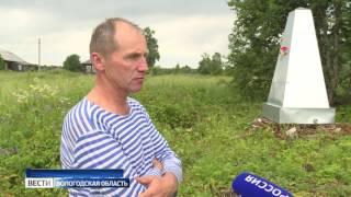 В Грязовецком районе установят памятник погибшим в годы Великой Отечественной войны