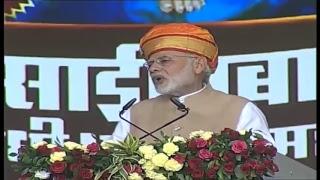 PM Shri Narendra Modi attends centenary year celebrations of Shri Sai Baba Samadhi