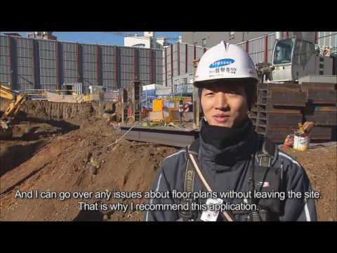 [Samsung C&T Newsroom] Will Mobile Apps Transform the Way We Build?