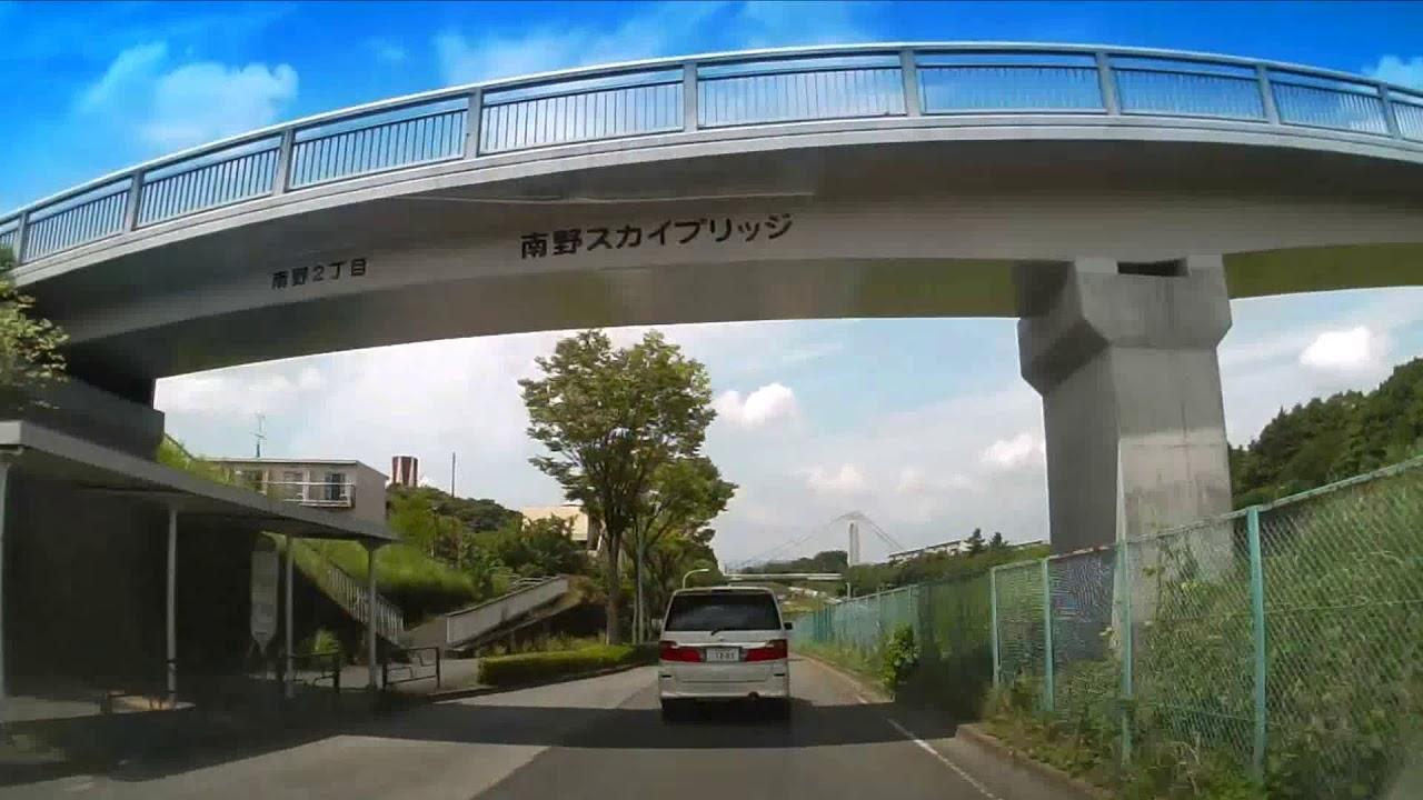 鶴川街道、駒沢学園入口~唐木田辺り