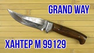Розпакування Grand Way Хантер М 99129