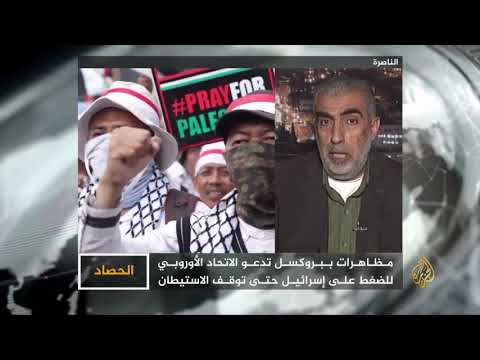 الحصاد- القدس.. اختبار القمة الإسلامية  - نشر قبل 4 ساعة