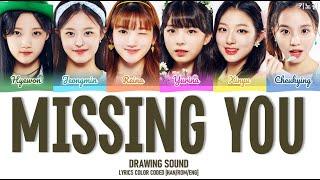 [Girls Planet 999] DRAWING SOUND - 'MISSING YOU (ORIGINAL: BTOB)' LYRICS COLOR CODED [HAN/ROM/ENG]