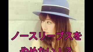 ラジオで小嶋陽菜さん、高橋みなみさん、峯岸みなみさんの三人で ノース...