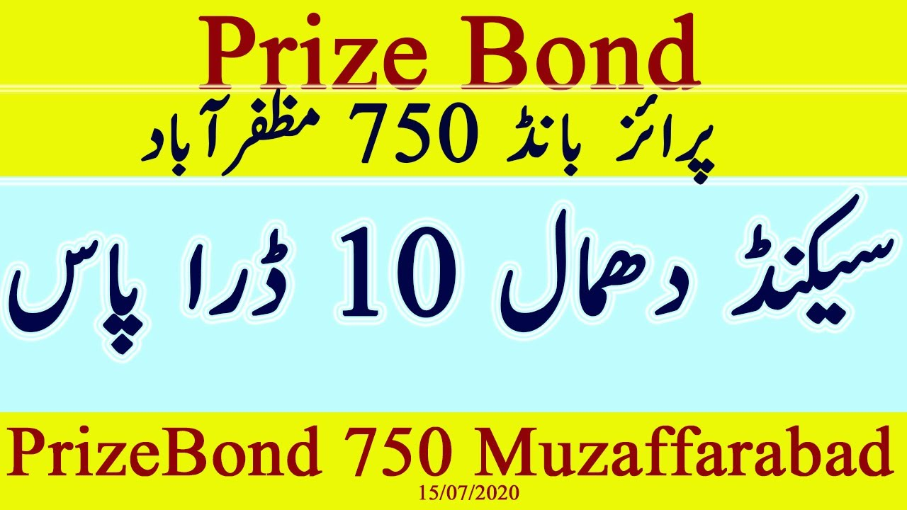 PrizeBond 750/current 10 Draw pass Second Dhmal/PrizeBond 750 15-07-2020
