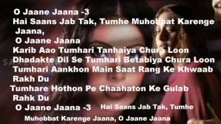 O Jaane Jaana ( Madhosi ) Free karaoke with lyrics by Hawwa