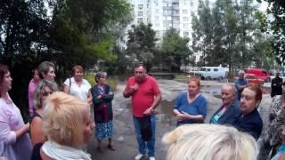 Горожане взбунтовались против установки общедомового счетчика газа.г.Сумы