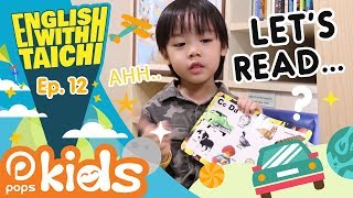 👽 Kids English Education Ep.12 Let's READ... 👦English with TaiChi