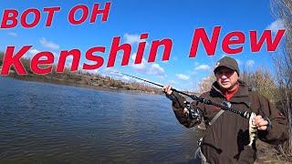 ЛОВЛЯ ОКУНЯ НА СПИННИНГ 2021 Kenshin New
