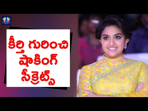 Unknown Facts About Actress Keerthy Suresh | 2017 #Gossips | TFC