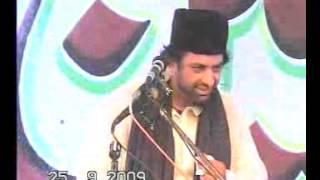 Kaba wahi Abu jihil Badal gae by allama Nasir abbas