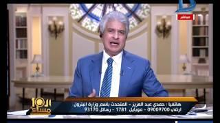 العاشرة مساء| حقيقة وقف السعودية الإمدادات البترولية لمصر رداً على موقفها تجاه القضية السورية