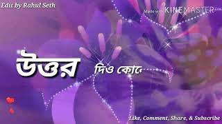 Video SHONO TUMI by imran sad status by rahul download MP3, 3GP, MP4, WEBM, AVI, FLV November 2018