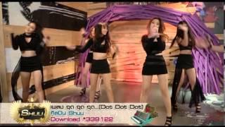 [Special Show] จุด จุด จุด ... [Dot Dot Dot] - Shuu @You Live
