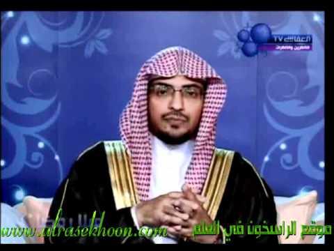 برنامج ذواتا افنان للشيخ صالح المغامسي اية السيف 1 2 Youtube