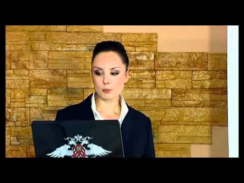 Представительство ФМС России в Армении