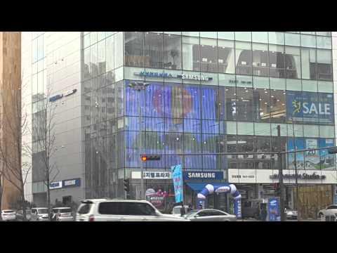 Installation: Samsung Service Center