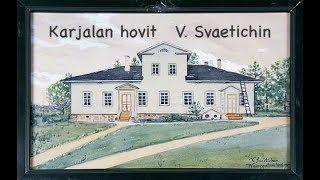 Karjalan hovit V Svaetichin