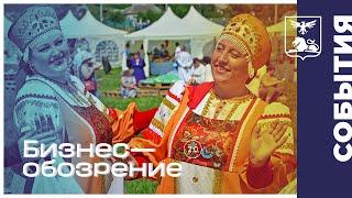 Музыкальный этнофестиваль «Мельница» в селе Колотиловка
