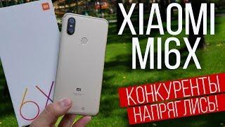 Xiaomi Mi 6X / Mi A2 - преемник Mi6 и Mi Note 3. Предварительный обзор.