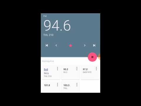 FM RADIO TO ANY ANDROID DEVICE LIKE KODAK EKTRA XIAOMI MI A1 ETC