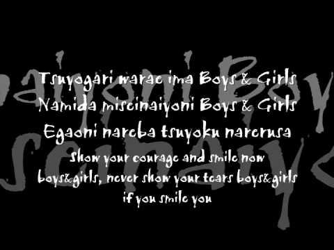 Break Down - English and Romaji Lyrics [GIRUGAMESH]